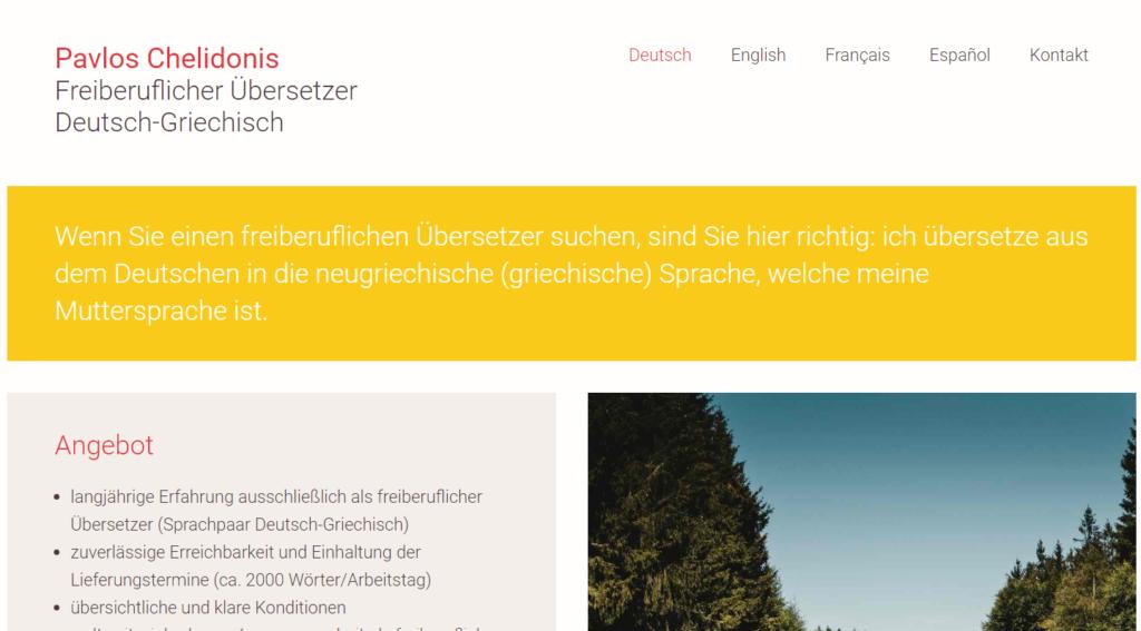 Übersetzungsdienstleistungen: Deutsch - Griechisch